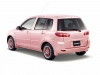 2003 Mazda Demio Stardust Pink Limited Edition thumbnail photo 46932