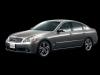 2004 Nissan Fuga 350GT thumbnail photo 26364