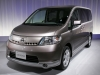 2005 Nissan Serena thumbnail photo 26554