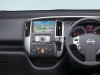 2005 Nissan Serena thumbnail photo 26559