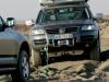 Volkswagen Touareg Expedition 2005