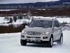 2006 Mercedes-Benz ML500 thumbnail photo 40210
