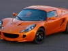 2008 Lotus Elise S 40th Anniversary