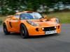 Lotus Exige S Performance Package 2008