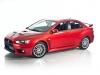 2010 Mitsubishi Lancer Evolution thumbnail photo 30925