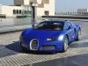 2011 Bugatti Veyron 16.4 Grand Sport Qatar thumbnail photo 29825