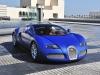 2011 Bugatti Veyron 16.4 Grand Sport Qatar thumbnail photo 29826