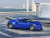 2011 Bugatti Veyron 16.4 Grand Sport Qatar thumbnail photo 29832