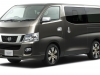 2011 Nissan NV350 Concept