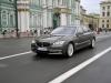 2013 BMW 7-Series thumbnail photo 2696