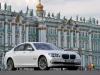 2013 BMW 7-Series thumbnail photo 2708
