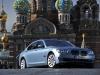 2013 BMW ActiveHybrid 7 thumbnail photo 3954
