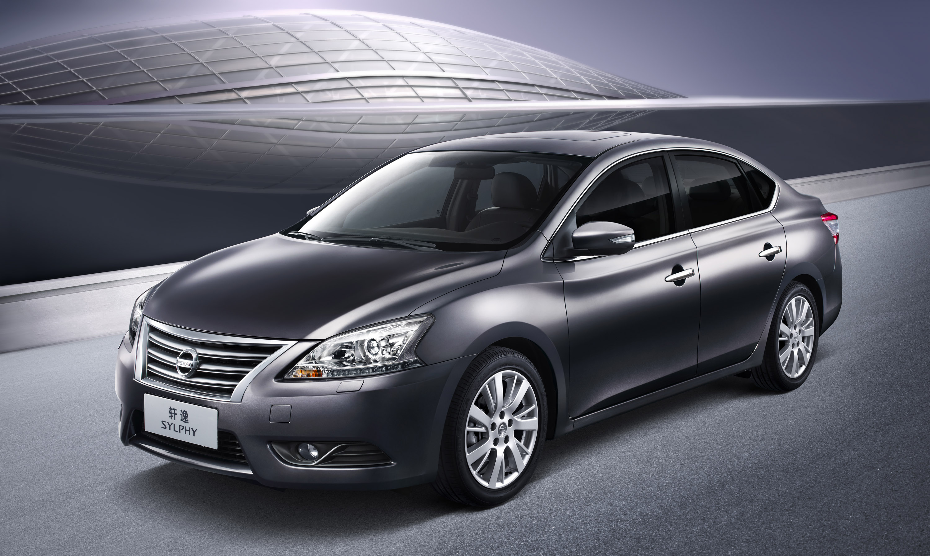 2013 Nissan Sylphy Sentra Hd Pictures Where Is The Inertia Switch On 2015 Thumbnail Photo 2469
