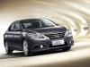 2013 Nissan Sylphy/Sentra