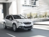 2013 Peugeot 2008 thumbnail photo 5541