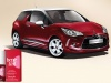2014 Benefit Citroen DS3 Special Editions thumbnail photo 50876