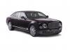 2014 Bentley Mulsanne Birkin Limited Edition thumbnail photo 39046