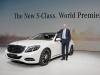 2014 Mercedes-Benz S-Class thumbnail photo 9771
