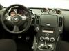 Nissan NISMO 370Z 2014