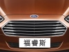 2015 Ford Escort thumbnail photo 58354