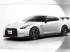 2015 Nissan NISMO GT-R thumbnail photo 31488