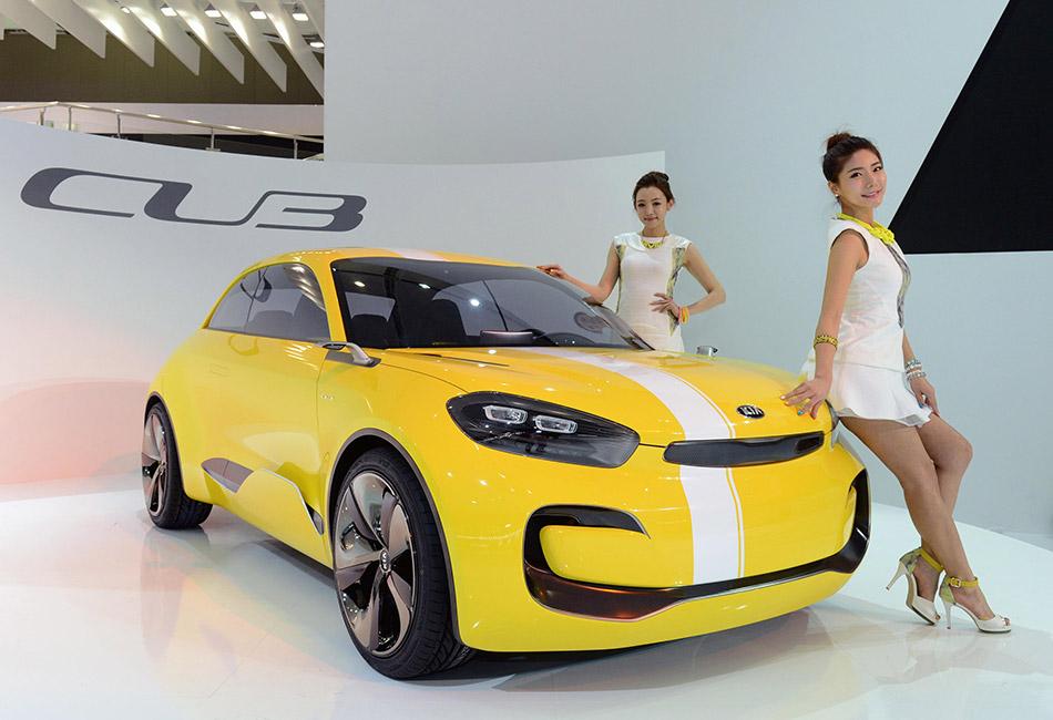 2013 Kia CUB Concept Girl
