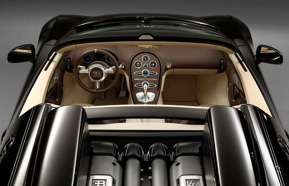2013 Bugatti Veyron Jean Interior