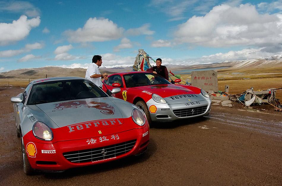 2005 Ferrari 612 Scaglietti Tibet