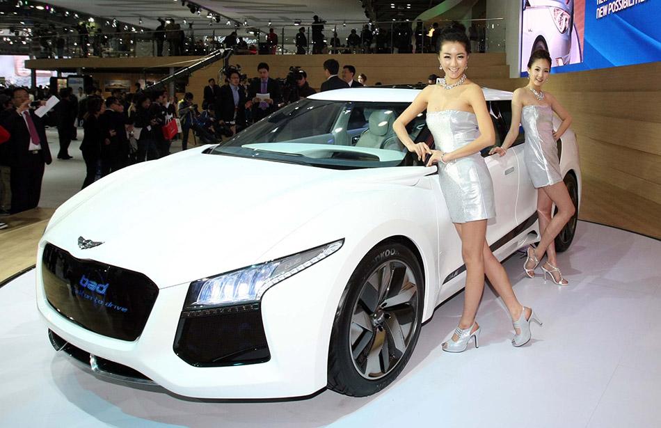 2011 Hyundai Blue2 Concept Girls