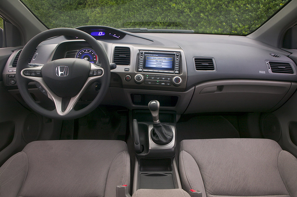 2006 Honda Civic Coupe  HD Pictures  carsinvasioncom